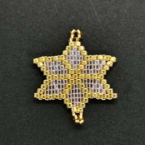 Beaded Ornaments - Small Star - Pale Pink