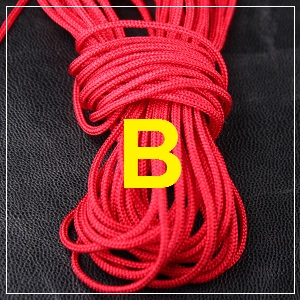 Macrame Cord - 1.8mm Red